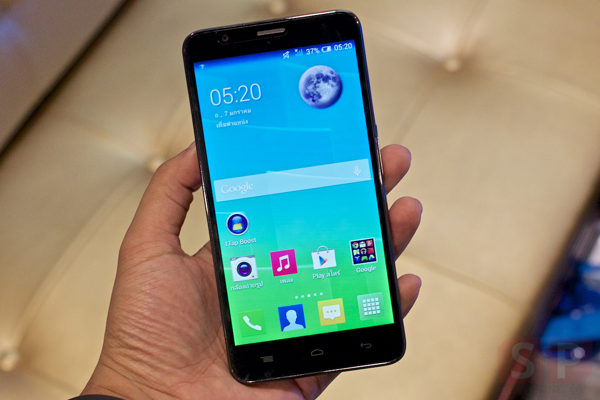 How To Remove Password From Alcatel One Touch