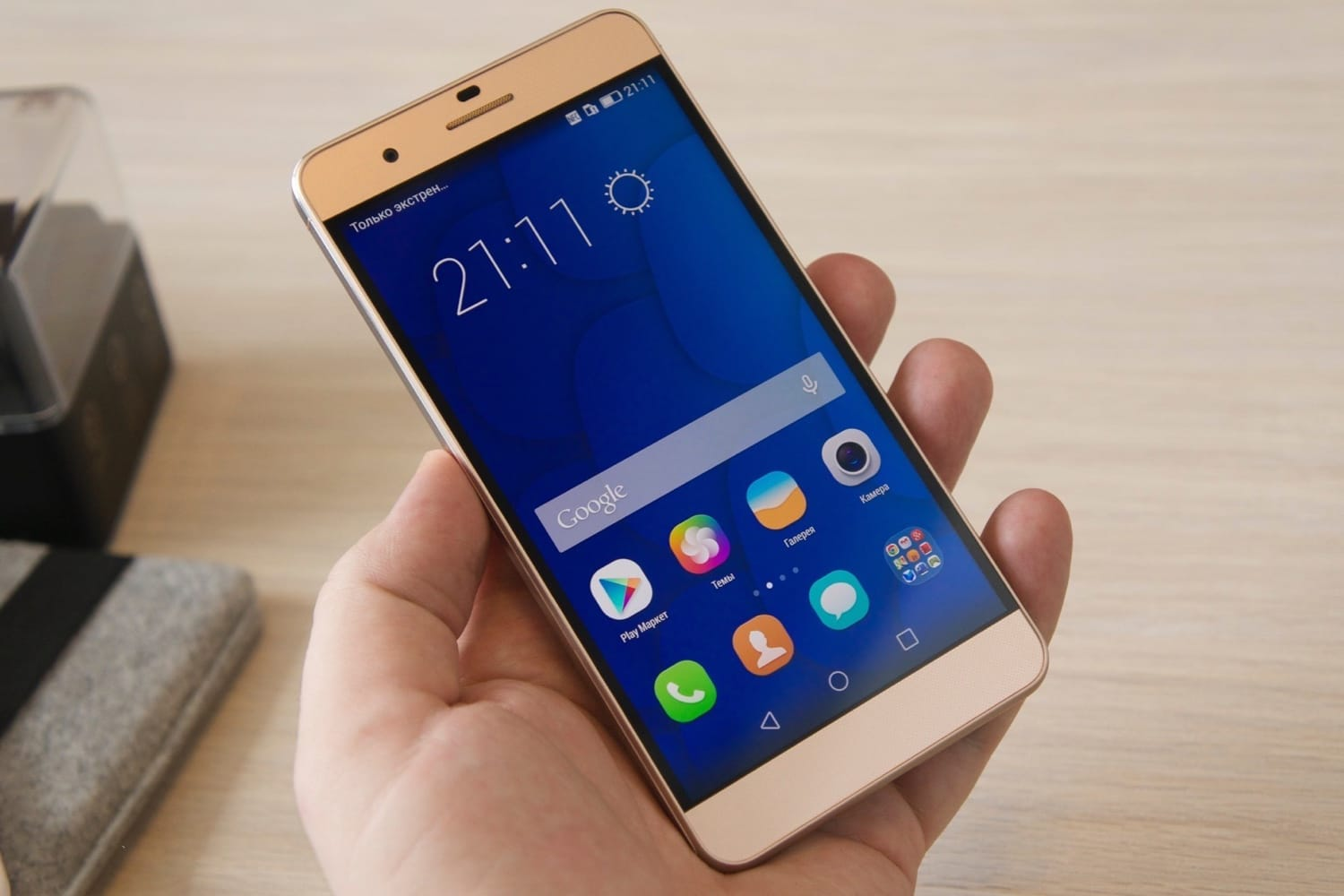 Complete Guide For Recovering Pictures Files On Huawei