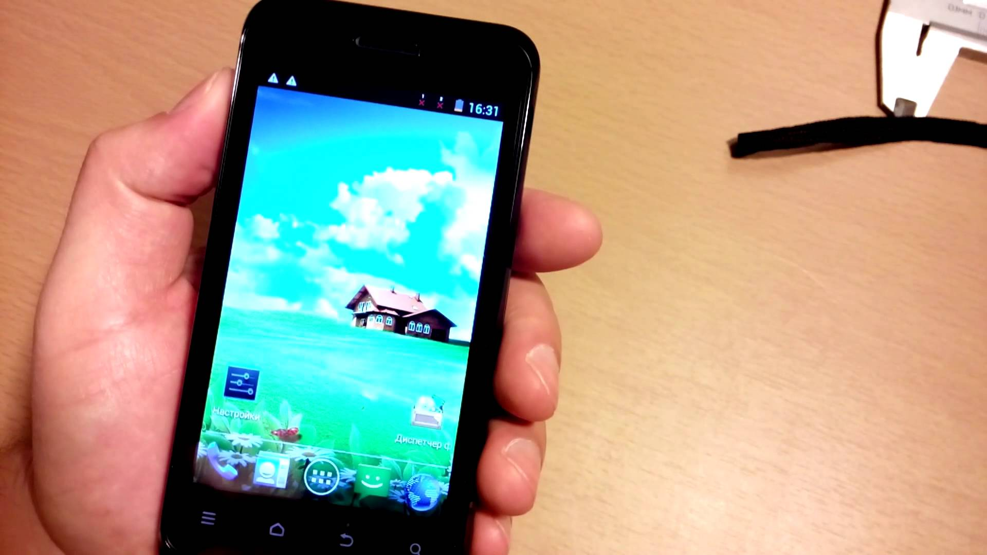 Best Android Data Recovery - Retrieve Lost Pictures from ZTE